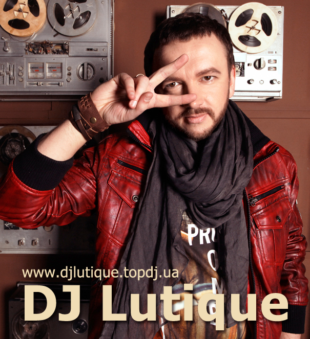 dj lutique 7minutes