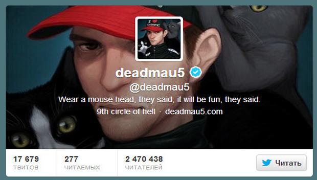 Deadmau5_troll