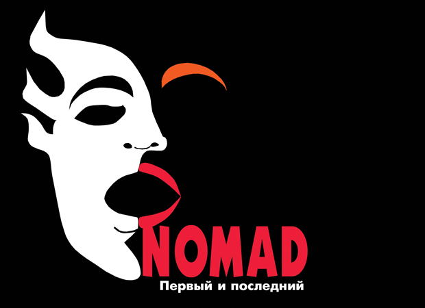 группа Nomad