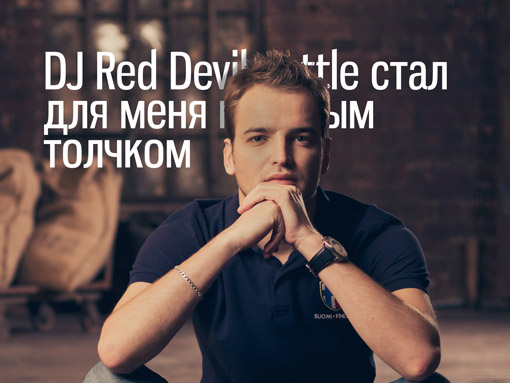 Alexey Sonar
