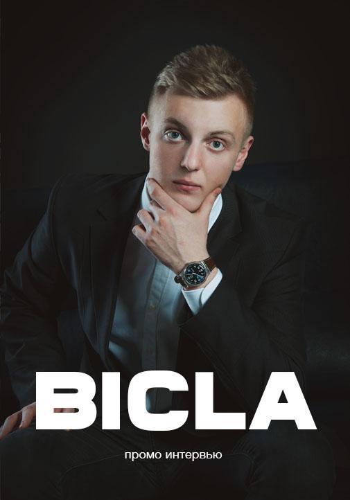 bicla