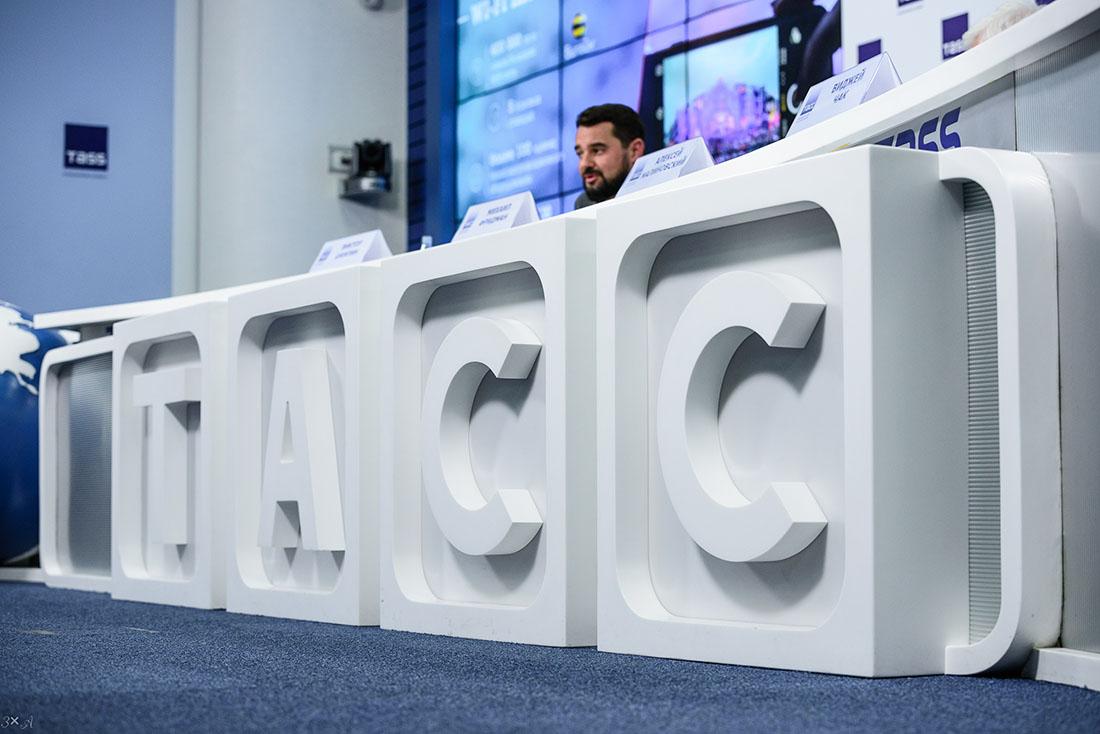 Пресс-конференция AFP