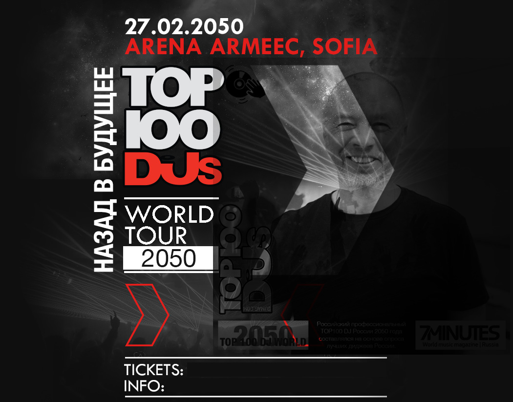 Top 100 DJ 2050