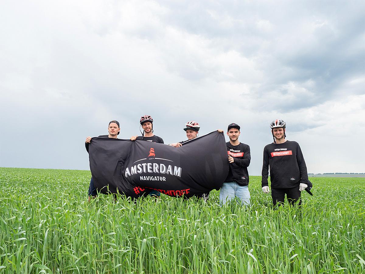 Amsterdam Navigator Freedom Trip: обретение Свободы и интервью с рэпером Птахой