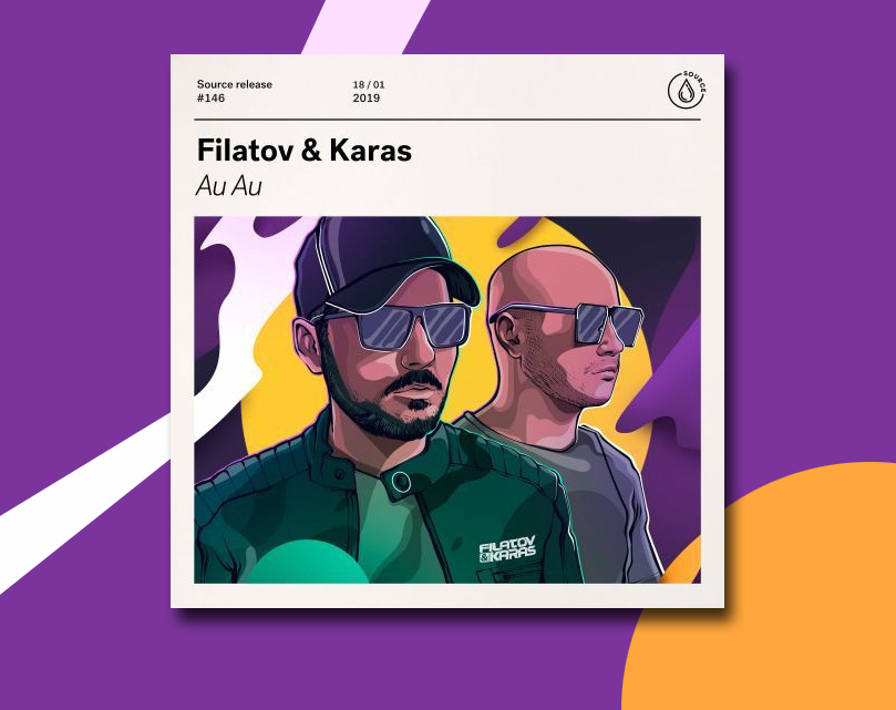 AU AU FILATOV & KARAS